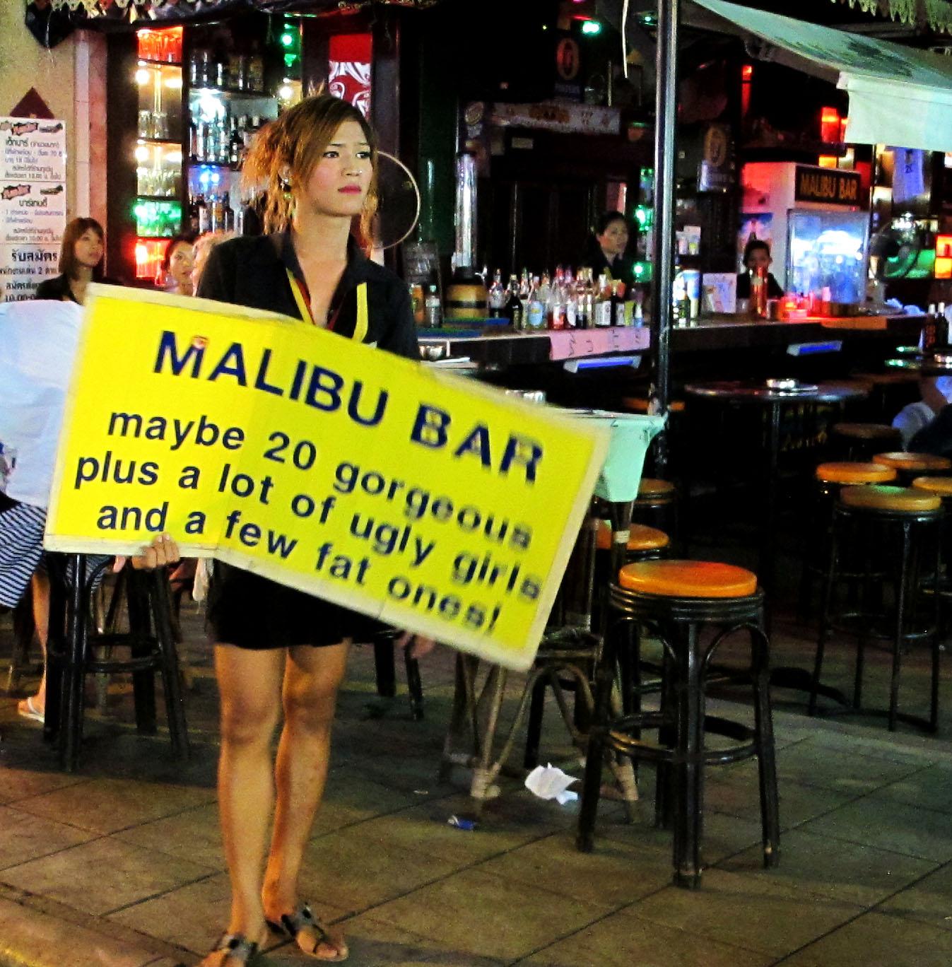 Проститутки на туристской 6 фотография